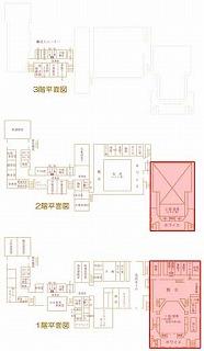 大ホール位置図