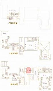 会議室(大楠)位置図