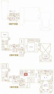 和室B位置図