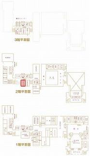 中集会室A位置図