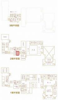 中集会室B位置図