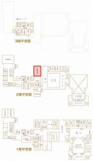 大集会室A位置図