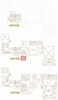 大集会室B位置図