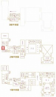 集会室位置図