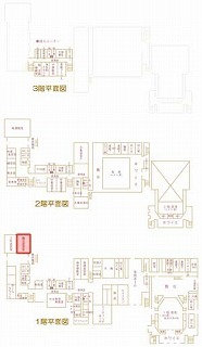 陶芸実習室位置図