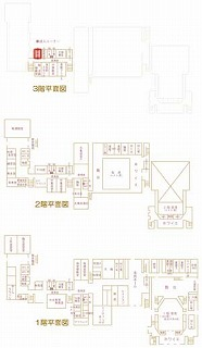 小研修室A位置図