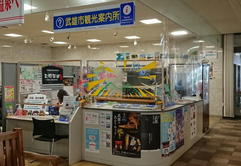 201210syoukoukankou2.jpg