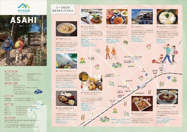 sanponishi01.jpg