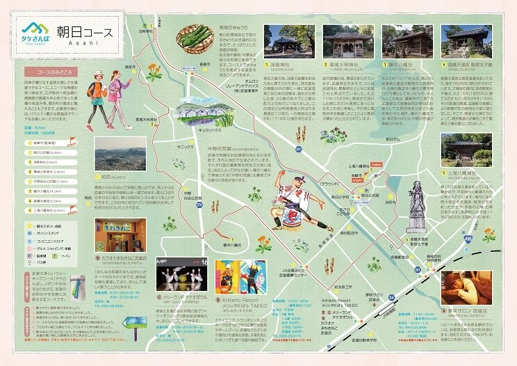 sanponishi02.jpg